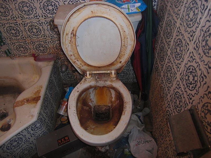 Toilette avant